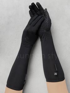 Esteem Signature Gloves v2 - Forearm Length
