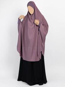 Sunnah Style - Signature Jilbab Top - Knee Length (Mauve)