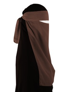 Pull-Down One Piece Niqab (Pecan)